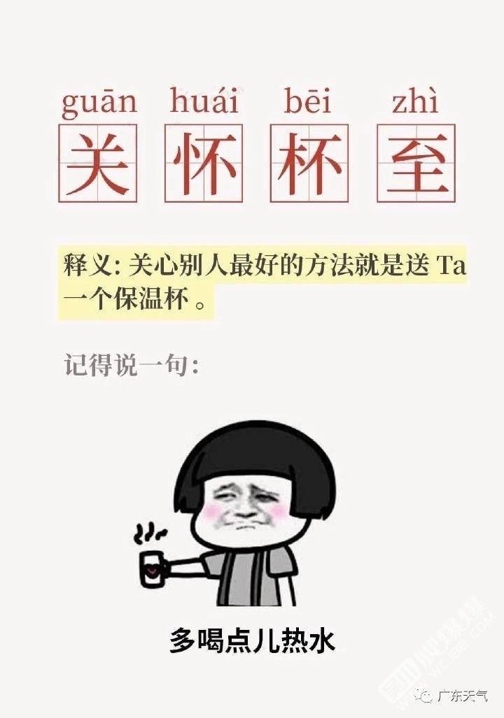 """2018年最后一场寒潮, 誓要将你都""""冻彻心扉""""!(图20)"""