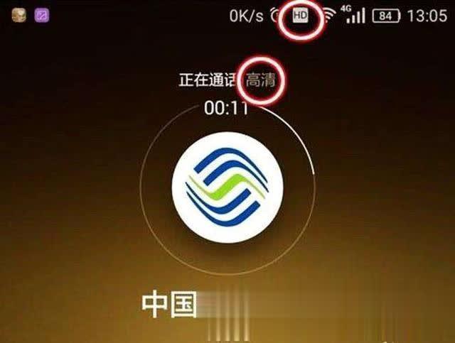为什么一打电话4G变2G? 还会断网? 因为没有开启这个功能 包罗万象 第5张