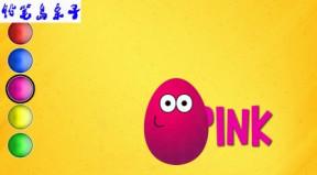 惊喜鸡蛋 pou 绿巨人流行玩具手指家庭颜色学习火影忍者 小猪佩奇 熊图片