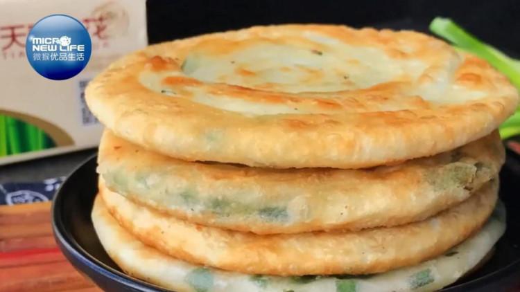 百吃不腻、酥脆可口的葱油饼,你确定不想学一学?