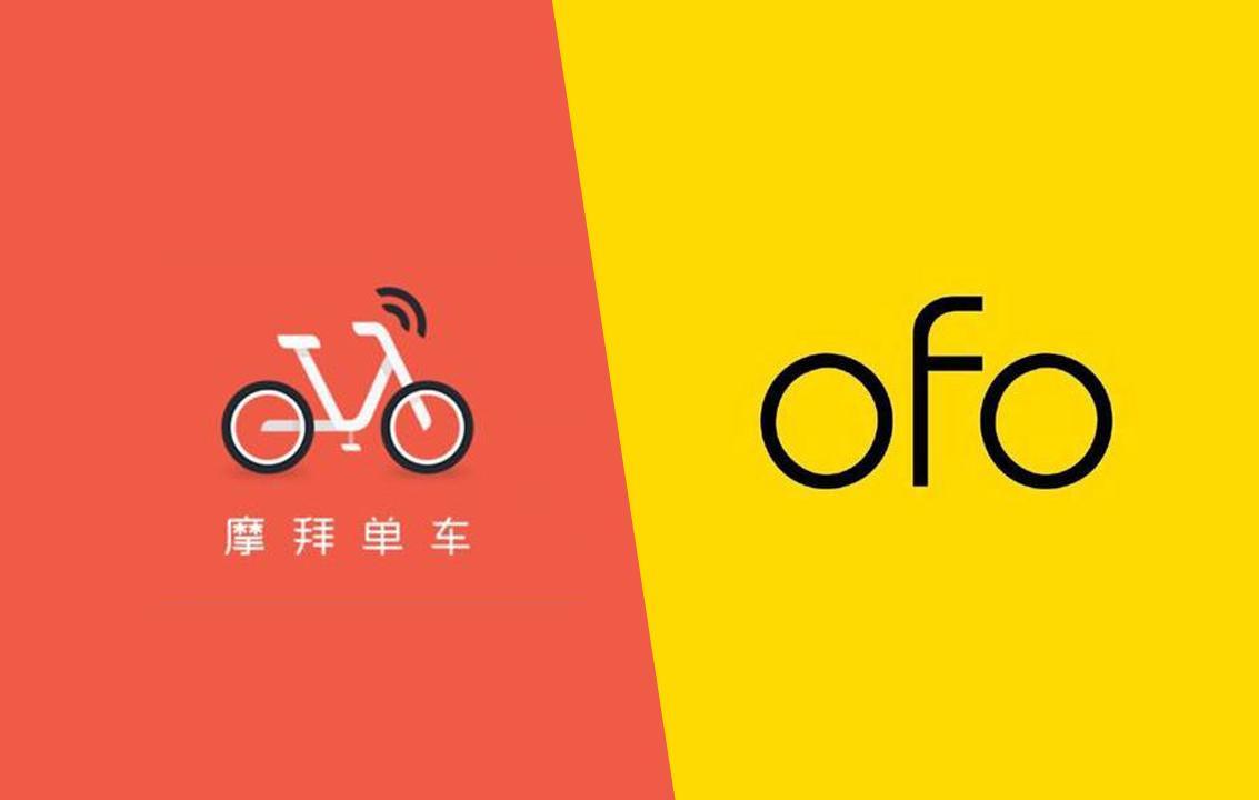 腾讯摩拜单车vs阿里ofo谁更胜一筹,最新数据告诉你答案