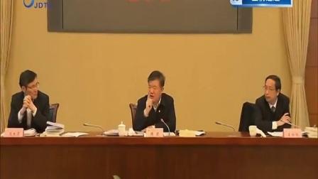 中国红十字会监事会改革工作座谈会在嘉定召开
