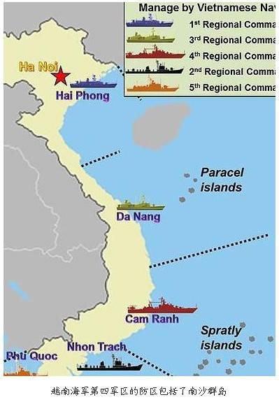 越南购买以色列导弹 称用于防卫南沙岛礁(图)