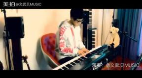《消愁》钢琴版.演奏&编配: 钢琴图片