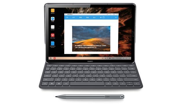 余承东指的\MateXXX\应为旗舰平板, 华为放杀手锏剑指iPad Pro