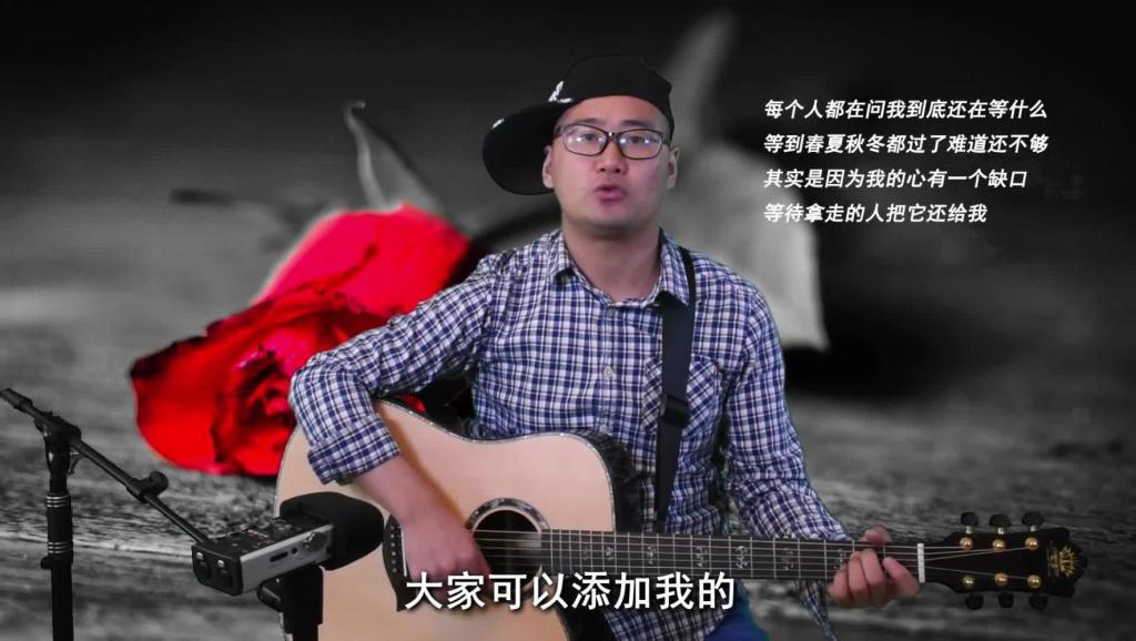 吉他弹唱,(我曾用心爱着你)_土豆视频