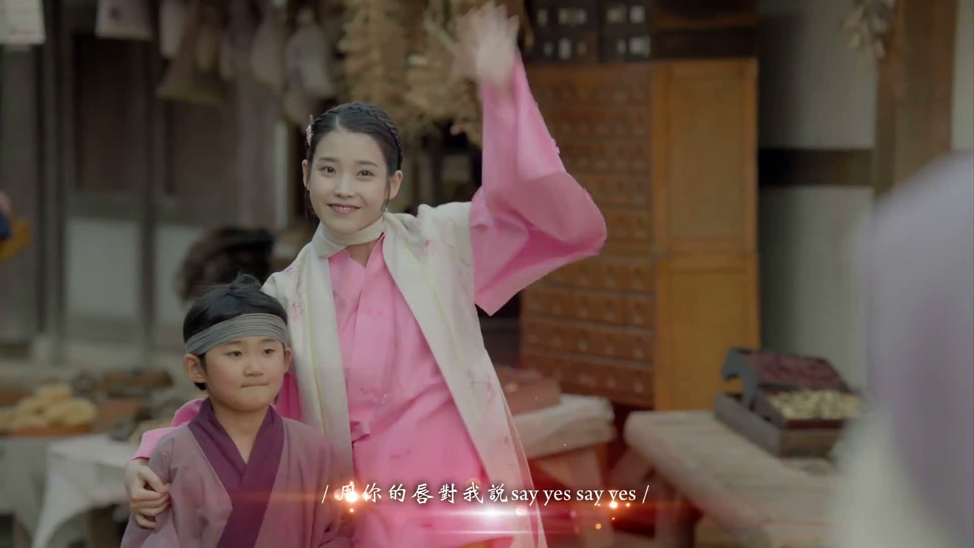 [韩国/MV]《月之恋人-步步惊心: 丽》Loco & PUNCH - Say Yes