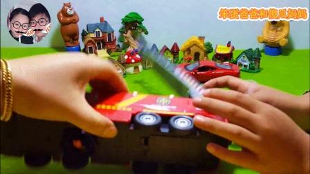 【笨蛋爸爸和傻瓜妈妈】托马斯和他的朋友们消防玩具车法拉利跑车熊出没之雪岭熊风熊大熊二猪猪侠健达奇趣蛋