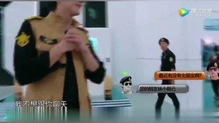 郑恺问林更新有没有谈女朋友,陈赫教林更新唱闽南语爱拼才会赢