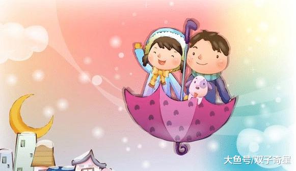 12月, 运势大涨, 桃花傍身, 良缘将至, 即将脱单, 迎接爱情!