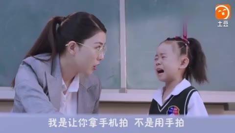 美女小雨老师不理解小学生的意思, 却把小萝莉给惹哭了