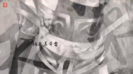 双笙合唱 - 剑啸江湖
