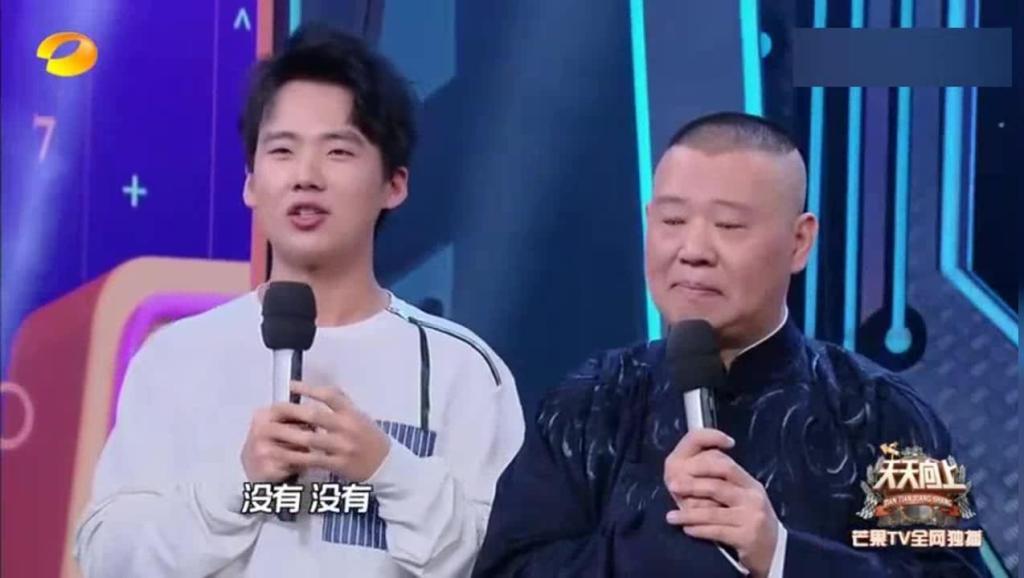 岳云鹏出演男一号,汪涵问: 怎么不是郭麒麟?大张伟: 不是挑事吗