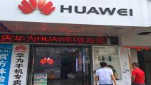 大陆人都在用小米和华为,你知道台湾人用什么手机吗?