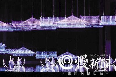 张艺谋执导《归来三峡》奉节首演
