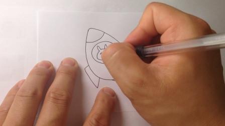 打开 牵手幼儿园儿童简笔画教程《火箭》 宝宝学画画之教你如何快速