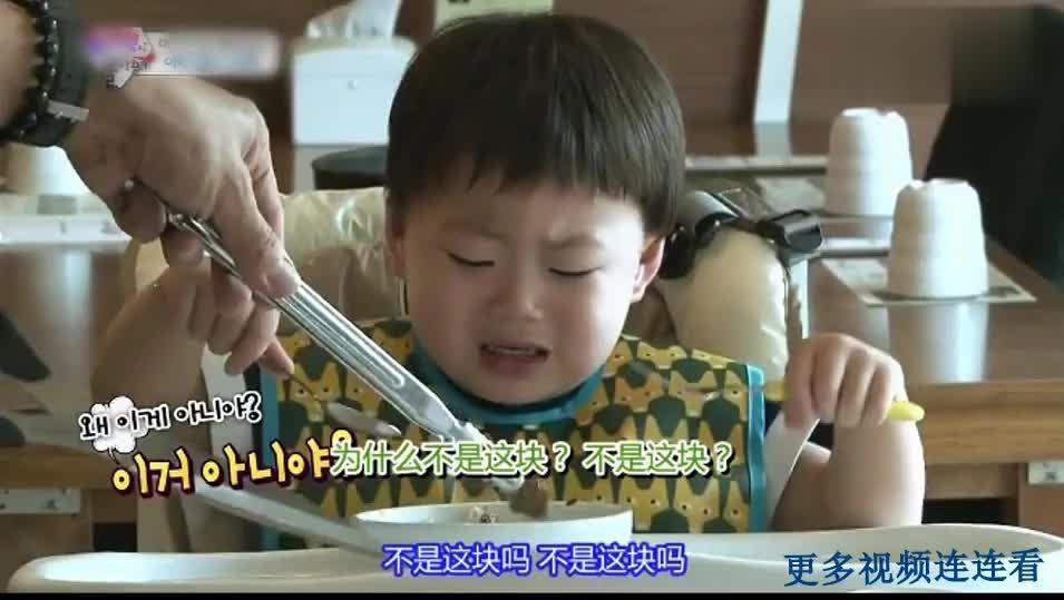 三胞胎: 爸爸带三小吃货去吃韩牛,三小只实在太能吃了,尤其民国