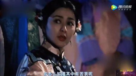 关之琳弹奏的这首古筝,是武侠电影中无法跨越的经典歌曲