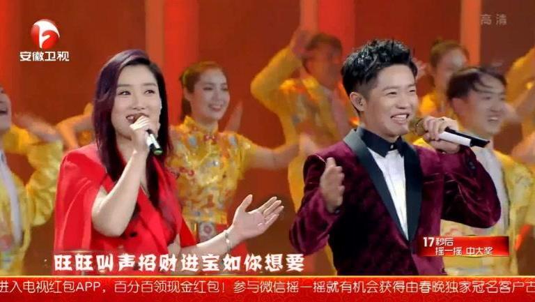 2018安微卫视春晚: 凤凰传奇新歌《红红的春天旺旺的年》