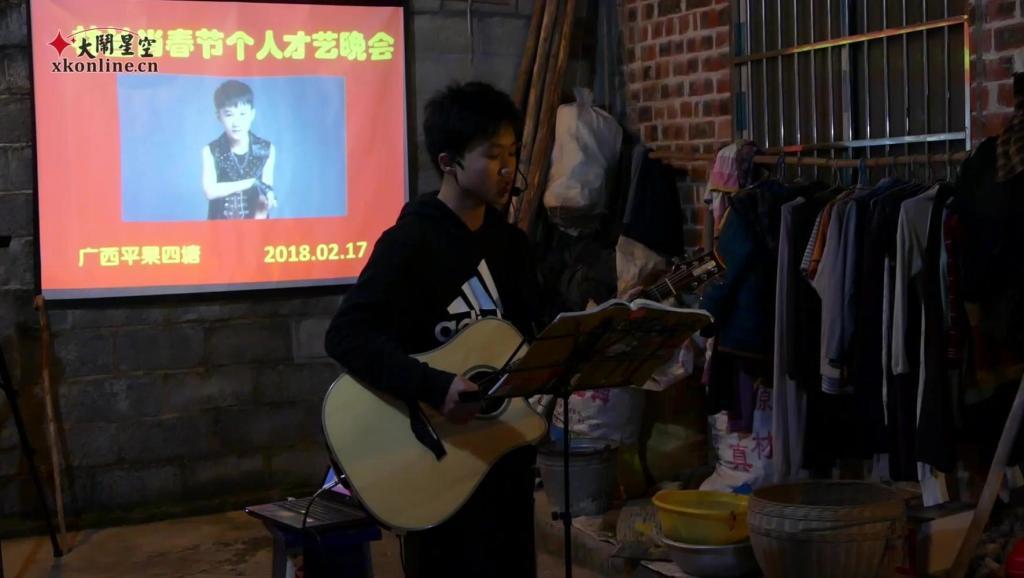04吉他弹唱《贝加尔湖畔》林兰肖2018年春节个人才艺晚会