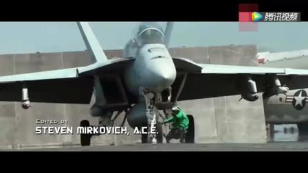 这部电影开场极其震撼! 航母 F18战机 巡航导弹一个都不能少
