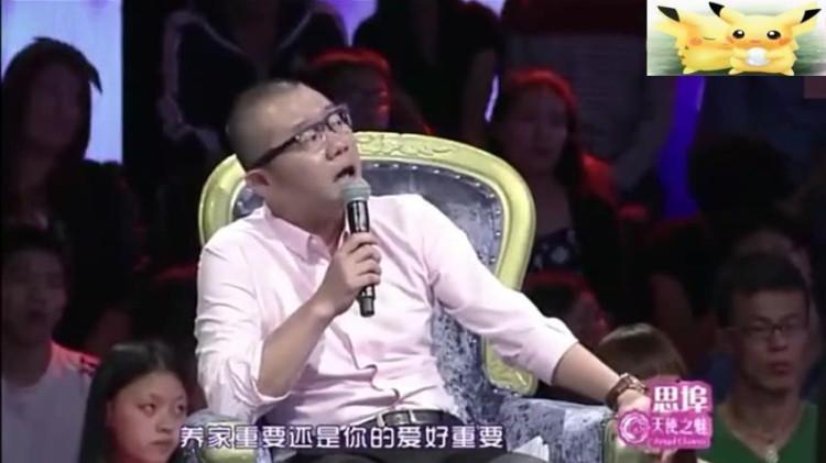 涂磊首次台上恳求: 求你赶紧放过这对妻女,千万不要复婚!