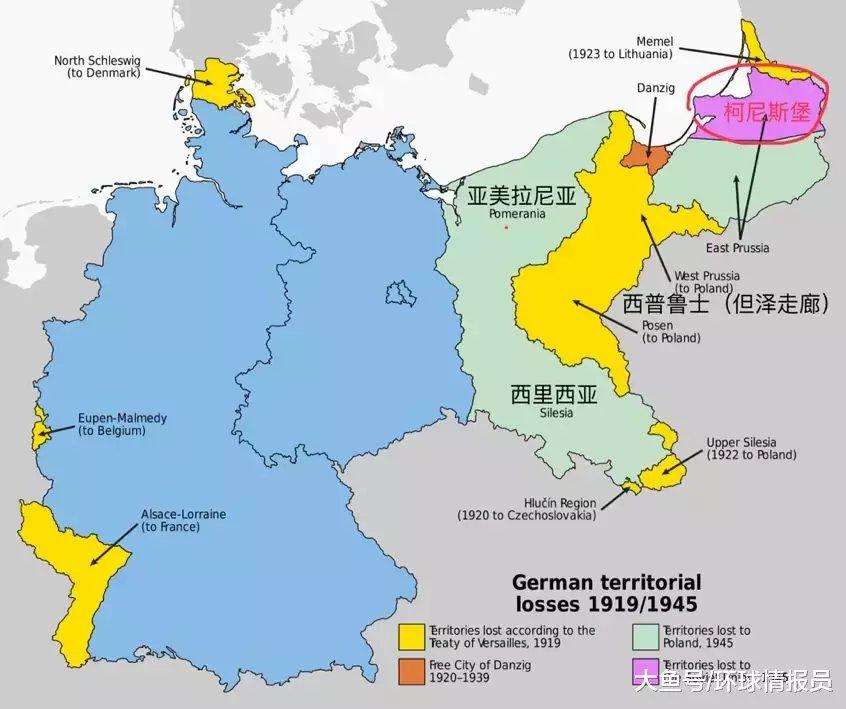 """加里宁格勒: 德国的""""龙兴之地""""为何会成为俄罗斯的领土?(图10)"""