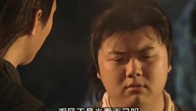 《隋唐英雄传》程咬金天罡三十六斧太厉害了杨林义子毫无还手之力