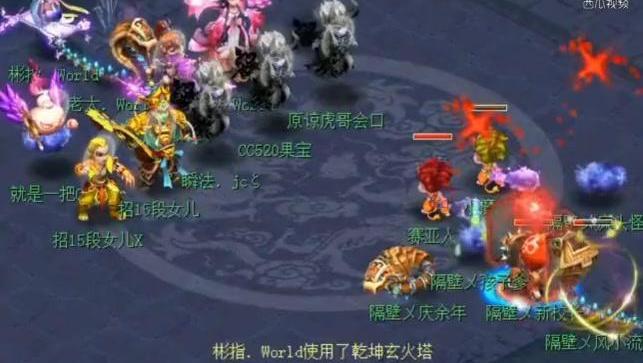 梦幻西游: 武神坛晋级8强,将军VS世界之窗取胜精彩一幕