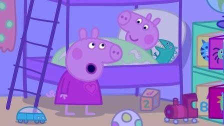 小猪佩奇 佩奇给乔治讲睡前故事哄他睡觉