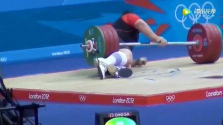 伦敦奥运禁播事故,体力不支杠铃砸脑袋现场被封锁