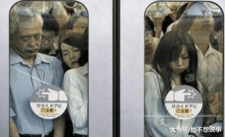 """日本地铁发达, 却是女性们的""""噩梦"""", 不是迫不得已也不会坐地铁"""