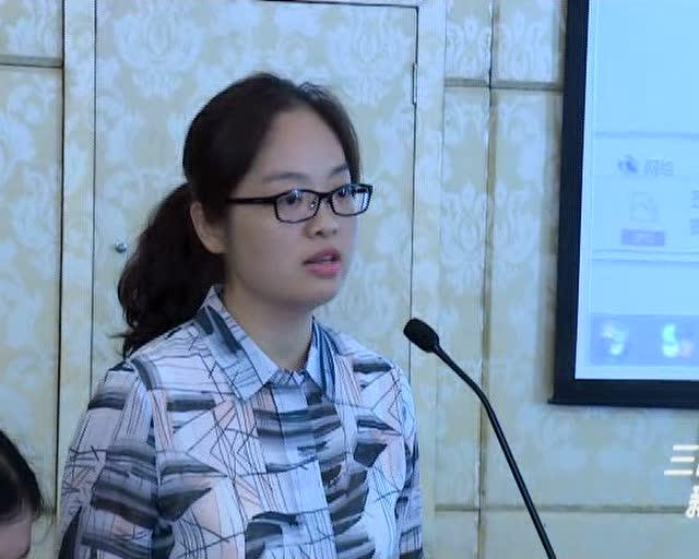 首届中国当代汉诗研讨会在芜湖三山举行