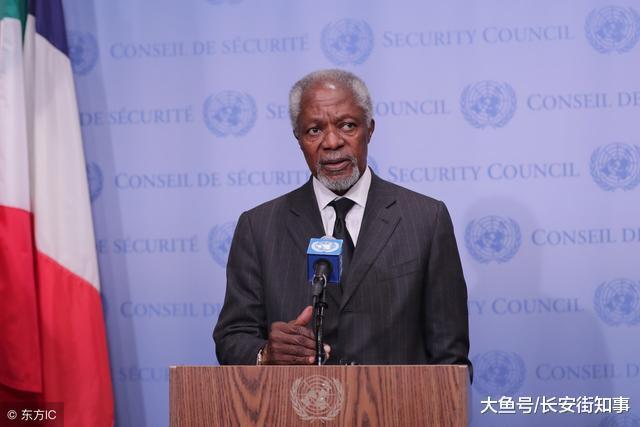联合国前秘书长溘然辞世! 一生留下3个遗憾, 曾这样评价中国
