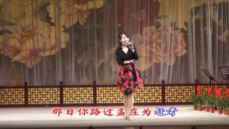 淮剧《莲子》选段 又见春风绿小草 演唱: 糜利利