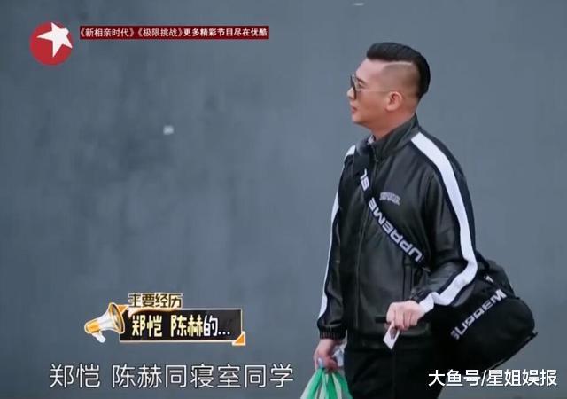 陈赫大学宿舍4人就他没火, 郑恺和他合伙开公司, 捧他当男主也没红!(图12)
