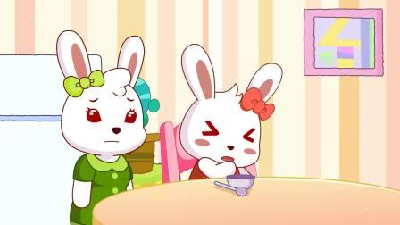 兔小贝安全教育动画 第16集 吃饭的时候不要说笑
