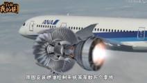 了不起我的国,中国造不出顶级航空发动机?来看真相!