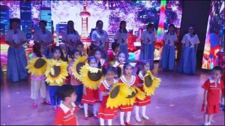 天乐幼儿园 (美丽中国梦