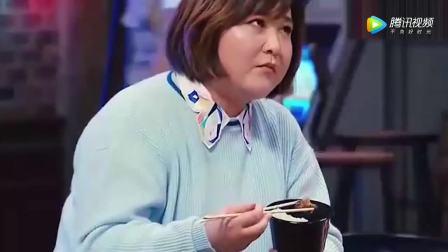 贾玲要求陈赫公主抱!陈赫你就不能留我个活口吗!