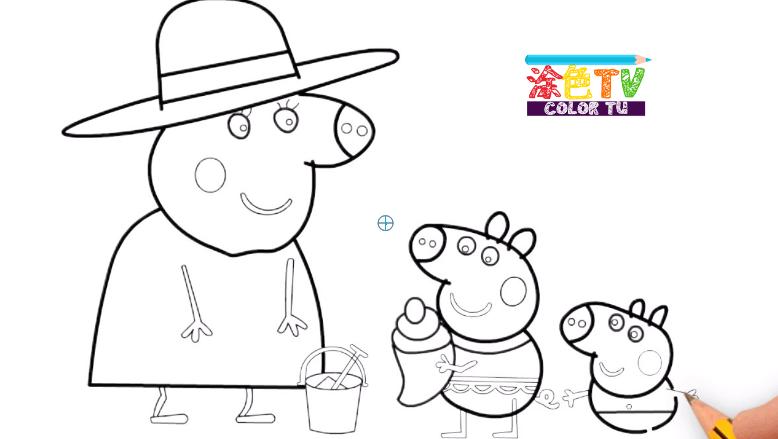 布罗利超级赛亚人 简单绘画教学 打开 唐唐玩具: 小猪佩奇亲子早教