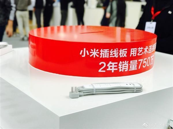 小米插线板销量公布: 2年狂卖750万