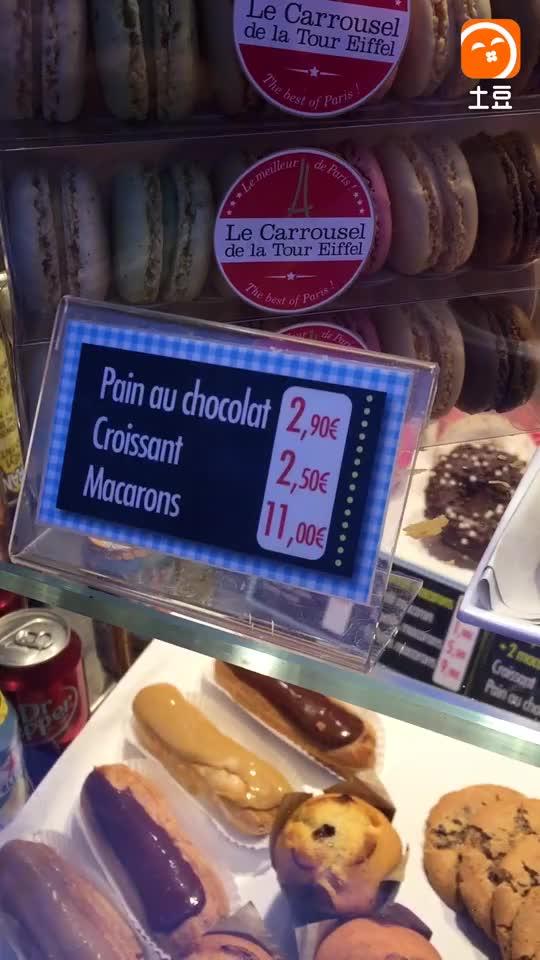 法国埃菲尔铁塔旁边二十块一个巧克力面包