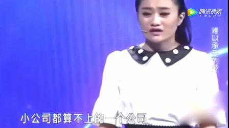 女友台上辱骂男友毫不留情,涂磊当场怒斥女子: 你太不会珍惜