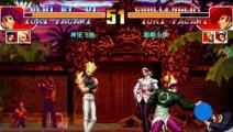 拳皇97 对手用出了杀手锏红丸 最全面的的人物再次登场