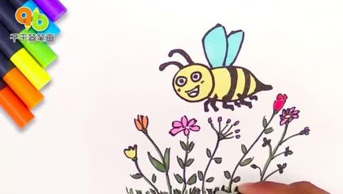 简笔画 小蜜蜂 的画法