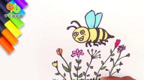 儿歌绘画学习: 小蜜蜂勤做工儿童简笔画