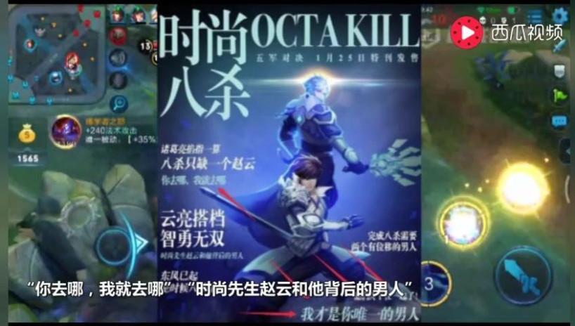 王者荣耀: 官方海报辣眼睛!强行让诸葛亮跟这个男英雄成为CP?