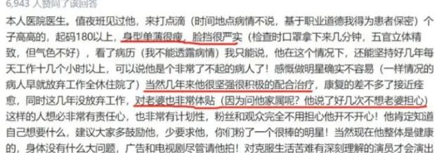 现在陈晓看陈妍希的眼里已经没有了星星,陈晓未婚之前的眼中真的有星星,也没有了爱意(图2)
