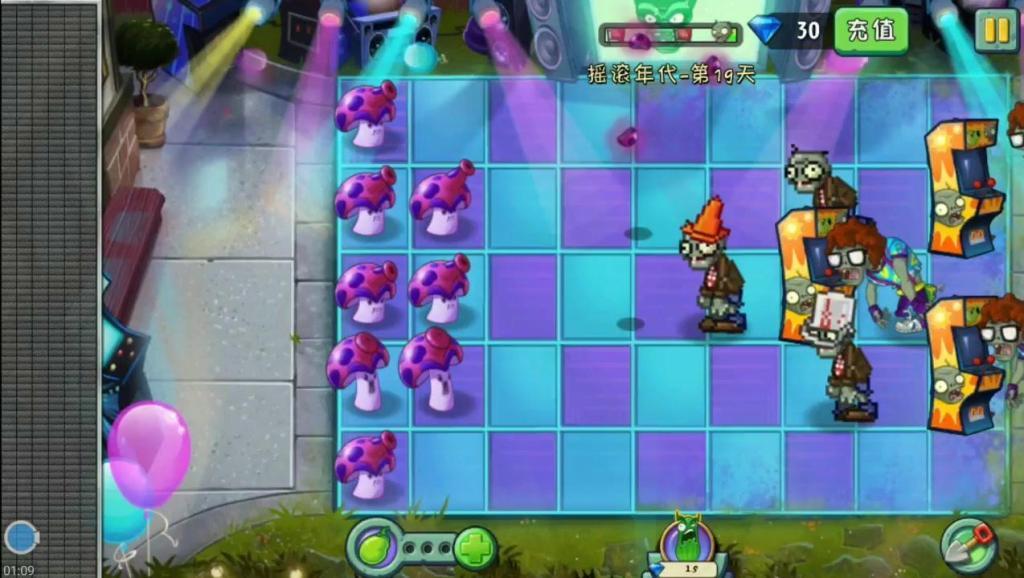 植物大战僵尸: 游戏机狂人登场,食人花植物的威力